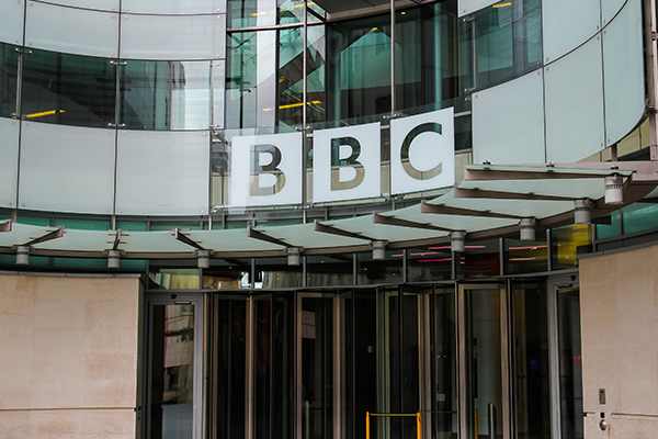BBC to anonymise job applications
