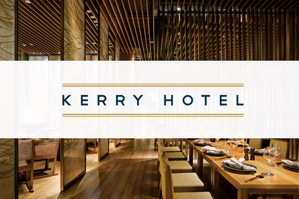 Kerry Hotel appoints new Director of HR & new HR Manager