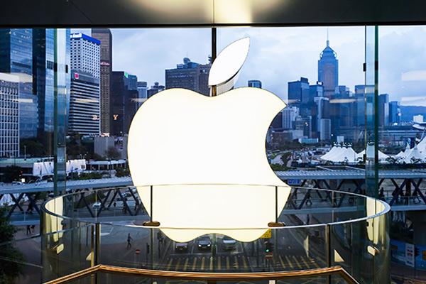 Apple Board vote down pro-diversity recruitment policy