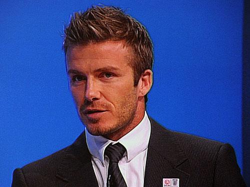David Beckham unveils Sky Academy for young talent