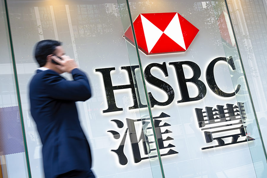 Outrage at HSBC as women offered vacuum cleaners in staff deal