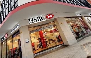 HSBC reveals cost savings as job cuts continue