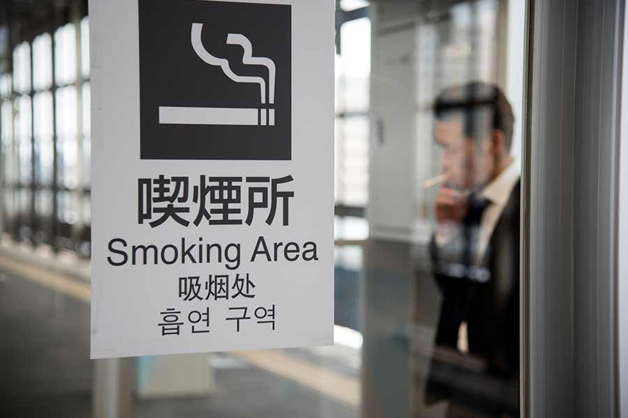 Company rewards non-smokers with bonus time off
