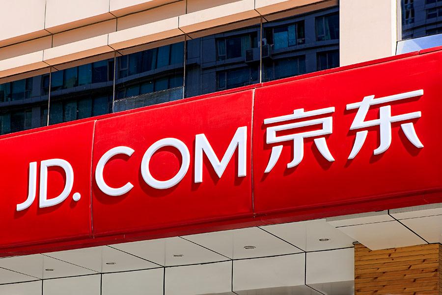 JD.com's shares drop as CEO arrest unnerves investors