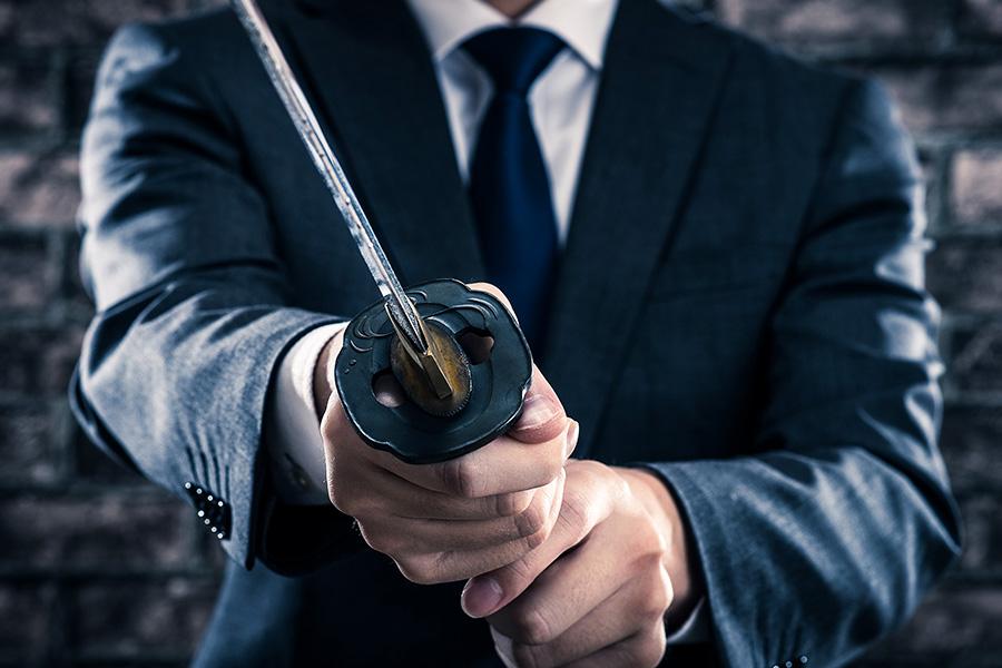 Rec agency staff threatened with 'samurai sword' & fire