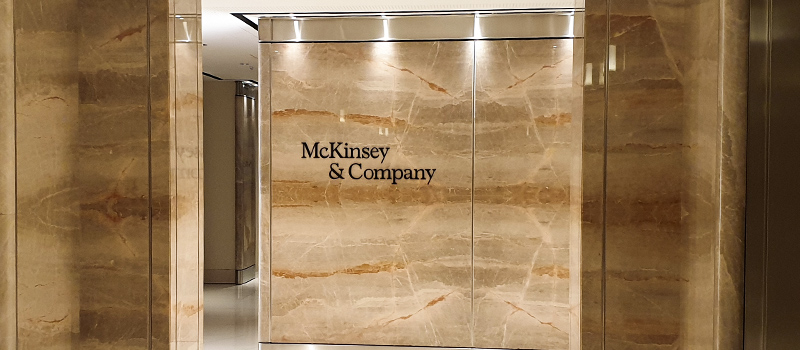 What does McKinsey's 'leadership vacuum' mean for you?