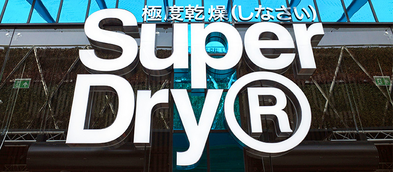 Entire Superdry Board resigns in protest
